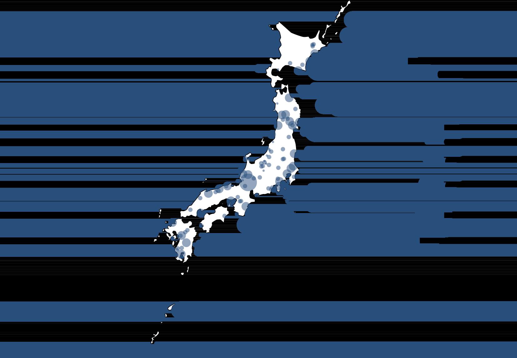 日本付近の主な被害地震の震央(1885年以降)